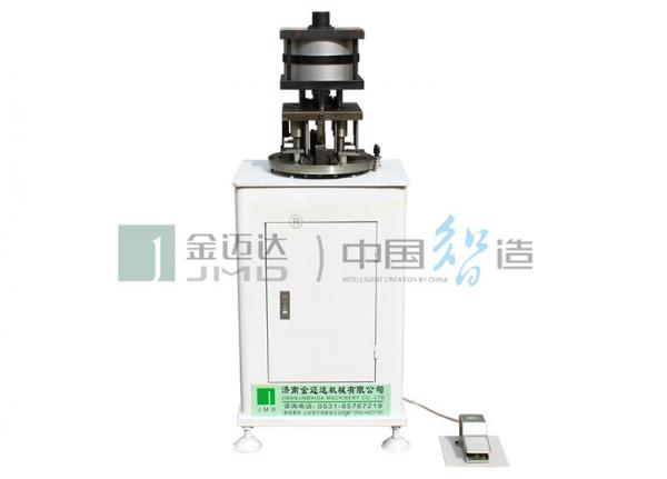 Aluminum punching machine